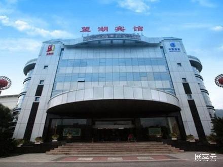 昆明望湖宾馆(云南红塔体育中心)