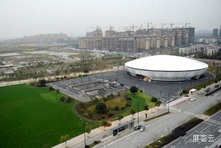 杭州未来科技城国际会议中心