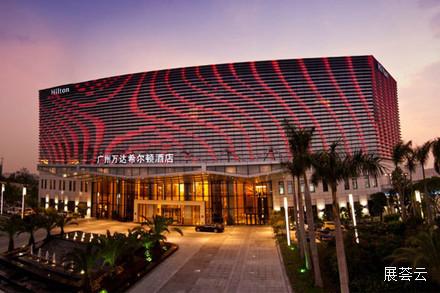 广州白云万达希尔顿酒店