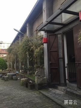 上海新艺经艺术空间