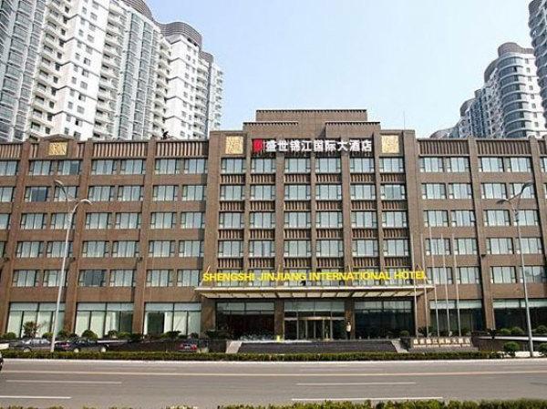苏州盛世锦江国际大酒店