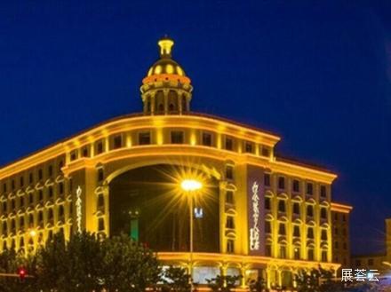 阜阳白金汉宫酒店