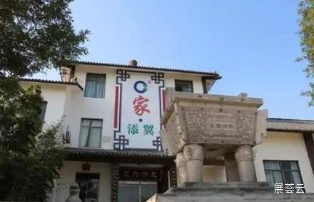 枣庄家添翼教育培训中心