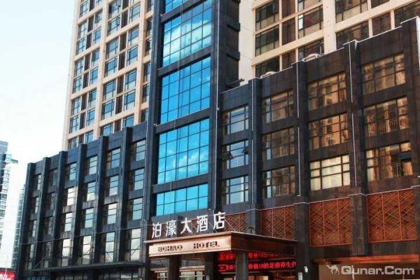 Wuhan city hotel