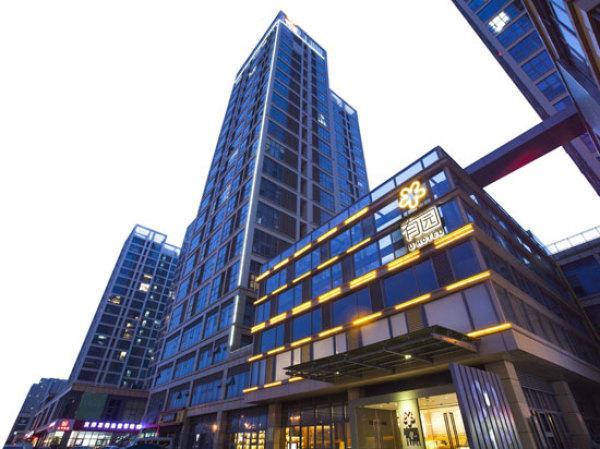 天津有园酒店