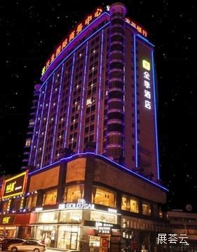 九江全季酒店(火车站店)