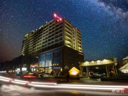 成都花水湾第一村温泉大酒店