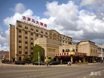 无锡古罗马大酒店
