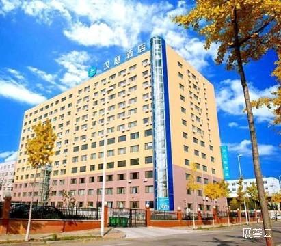青岛汉庭酒店(崂山高科园店)