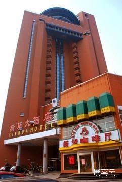 唐山新华大酒店