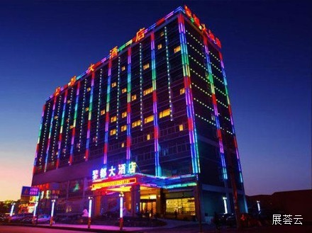 武汉黎都大酒店