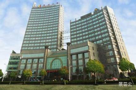 杭州志成大酒店
