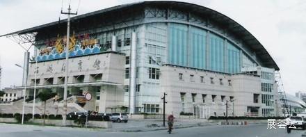 杭州西湖体育馆