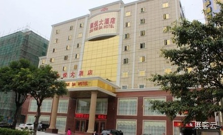 河源凯悦大酒店