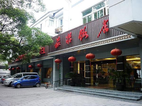 苏州旅游饭店