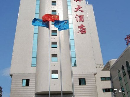 福州龙祥大酒店