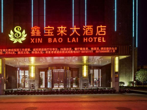 Wuhan xin baolai four seasons hotel