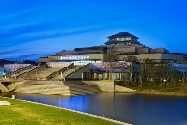 Suzhou Taihu Internation Conference Center
