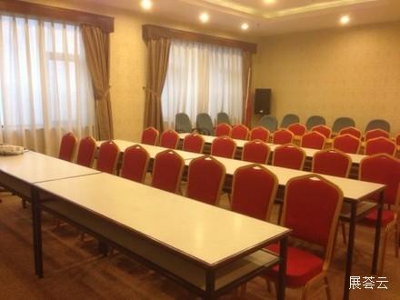 天津第一饭店