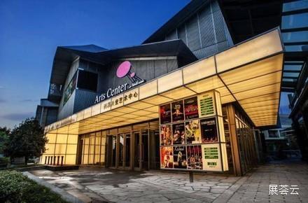杭州西溪天堂艺术中心