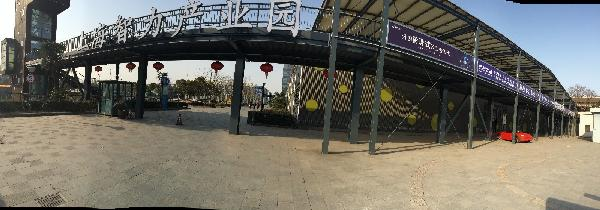 上海智力空间