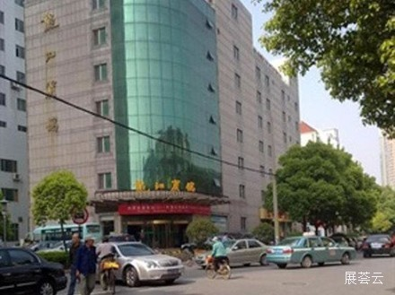 南京龙江宾馆
