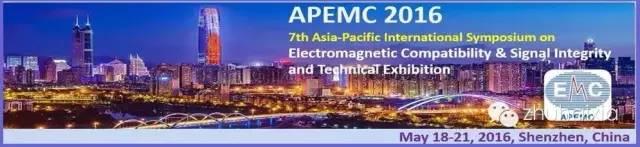 2016亚太电磁兼容国际会议将于5月18日耀世登场