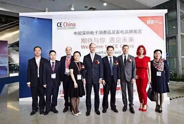 IFA亚洲首秀•全球电子消费品及家电品牌展在深举行